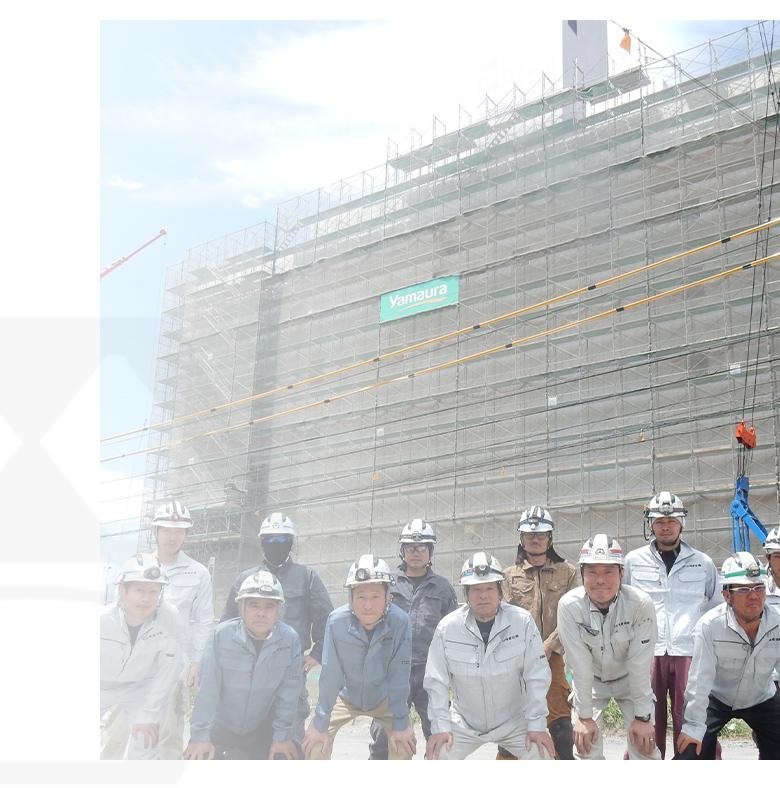 山崎建設株式会社